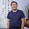 常务副会长:王同伟 先生